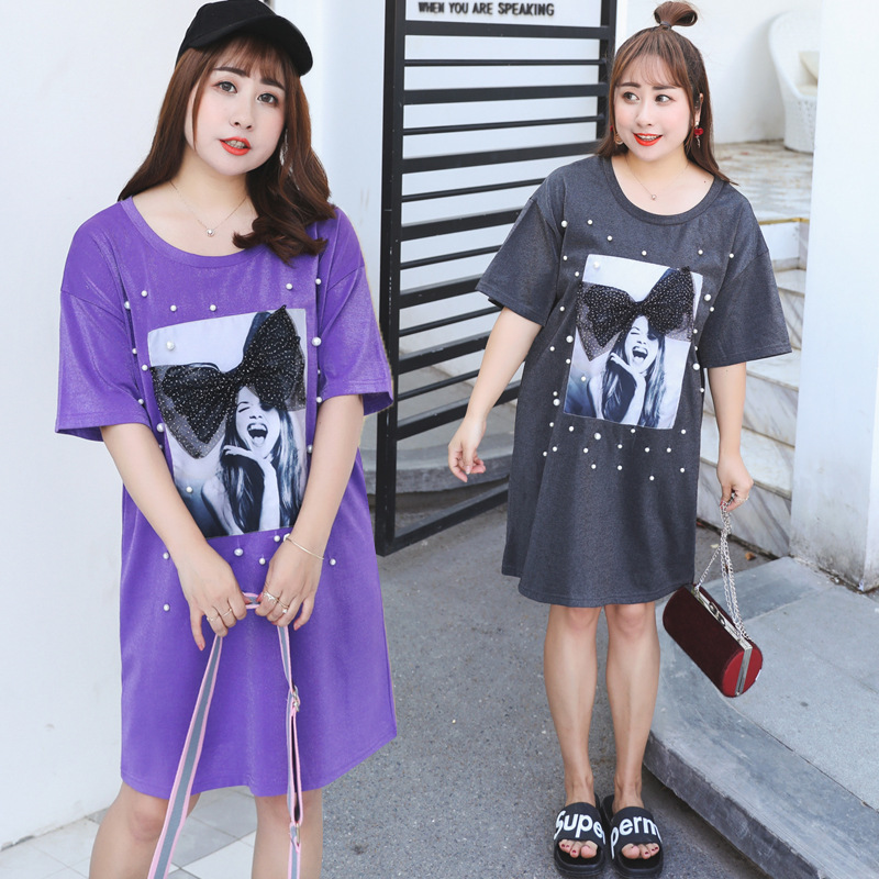 [Sold Out Lower Rack] A Generation Of Fat Plus-sized Casual Cool Fashion Long T-shirt Dress 6574
