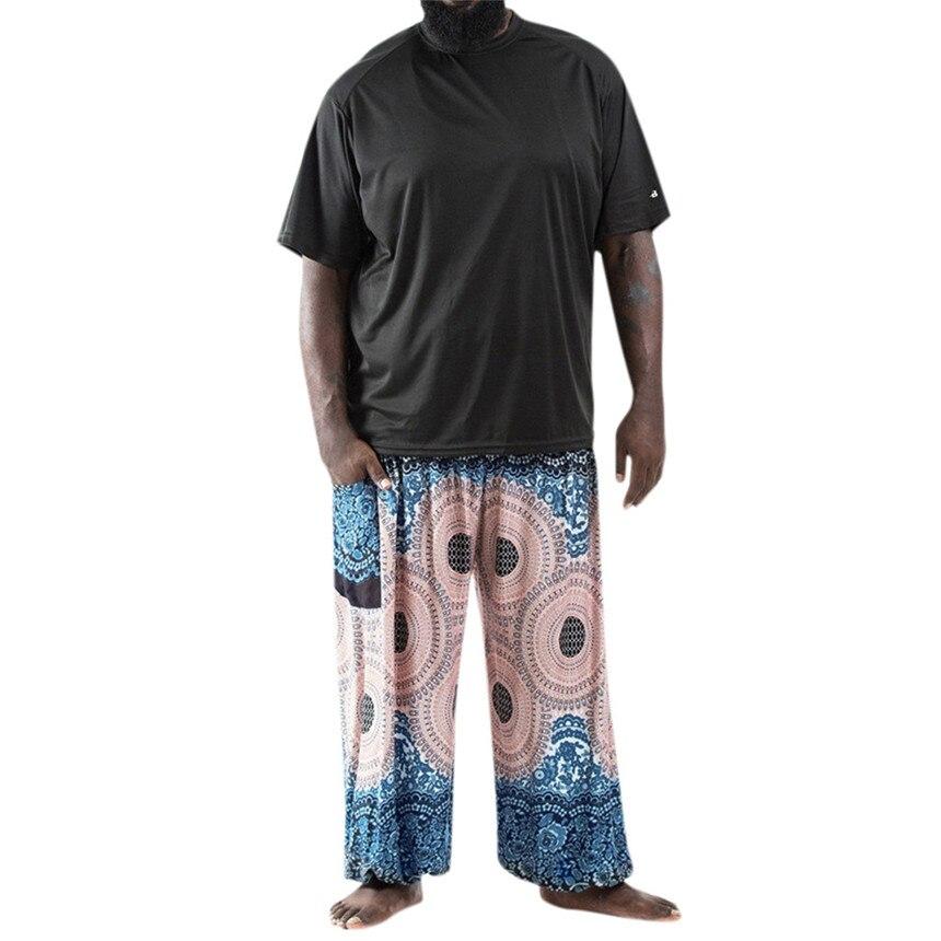 KLV Men Pants Mens Casual Loose Pants Hippy Yoga Trousers Baggy Boho Casual Pants Ethnic Style Vintage Pants