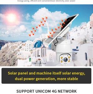 Image 3 - 4G 버전 1080P HD 태양 전지 패널 야외 모니터링 방수 CCTV 카메라 스마트 홈 양방향 음성 침입 경보 긴 대기