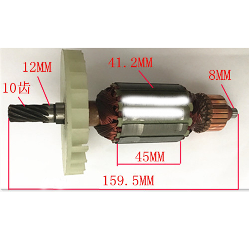 AC220-240V Armature Rotor Anchor Replacement For Hitachi C7 Electric Circular Saw 10 Teeth Rotor Power Tool Spare Parts