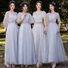 Bridesmaids Dresses Illusion Short V-Neck Sequined Lace Tulle Floor-Length Spaghetti Straps Luxury Women Wedding Party Gown E604