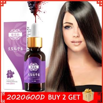 Grape Seed Hair Growth Essential Oils Hairdressing Hairs Mask Hair Care Oil Treatment For Men And Women Hair Loss Repair Damaged 1