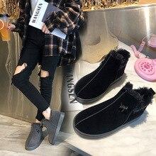Зимние сапоги новые бархатные женские хлопковые сапоги на плоской подошве теплая Женская хлопковая обувь зимние женские сапоги