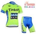 Новинка 2020 года; Летний Детский велосипедный костюм с шортами дышащая велосипедная Одежда для мальчиков и девочек «Тинькофф» может быть на...