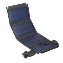 折りたたみ 20 ワット USB ソーラーパネルポータブル折りたたみ防水ソーラーパネルバッテリー充電器