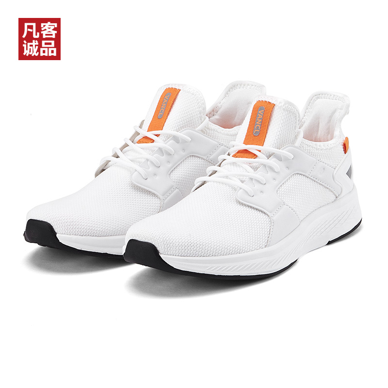 2020 New Vancl Men's Sneaker Vulcanize Casual Fashion Comfortable Trendy Sports Flat Shoes