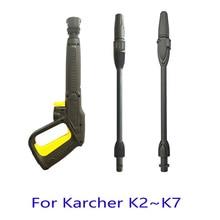 רב תכליתי גבוהה לחץ תרסיס אקדח 47cm מסתובב זרבובית טורבינת לאנס K2 K3 K4 K5 K6 k7