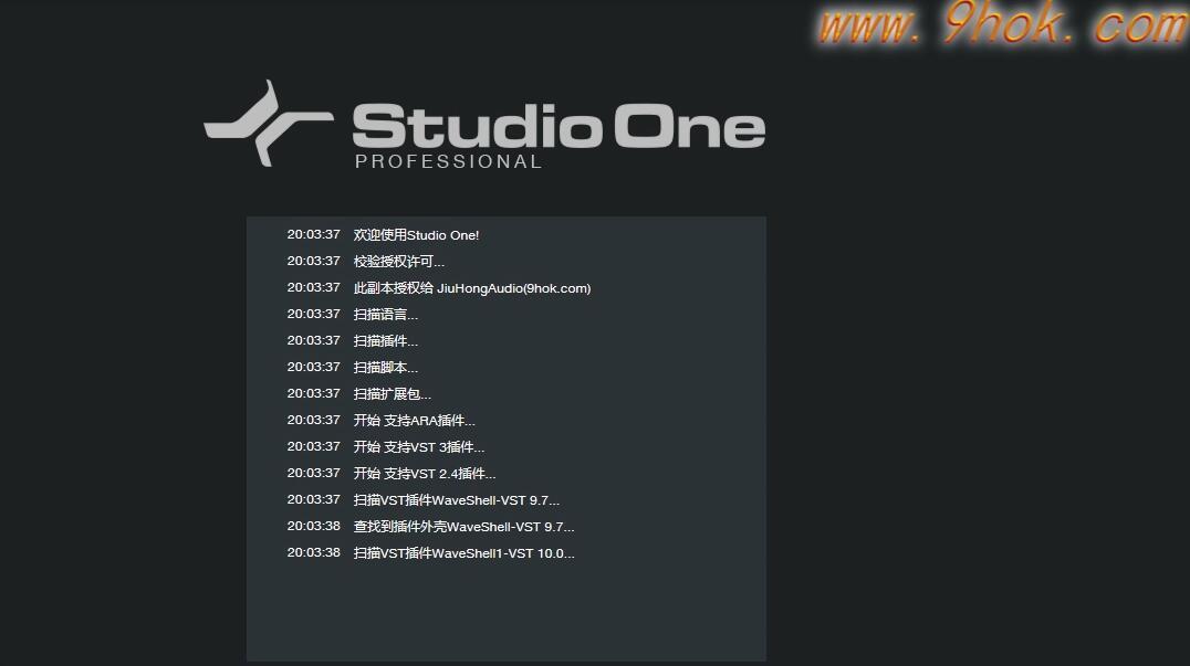 Studio one3 破解版 激活失败注册失效解决方法