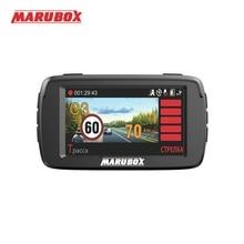 MARUBOX M600R Видеорегистраторы автомобильные 3 в 1 радар-детектор и GPS-информатор Разрешение Super HD 1296P Угол обзора 170° Процессор Ambarella A7LA50 Русифицированный видеорегистратор с антирадаром Комбо устройства