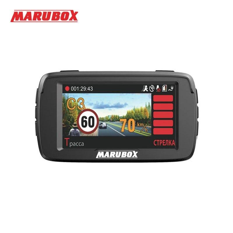 MARUBOX M600R Видеорегистраторы автомобильные 3 в 1 радар детектор и GPS информатор Разрешение Super HD 1296P Угол обзора 170° Процессор Ambarella A7LA50 Русифицированный видеорегистратор с антирадаром Комбо устройства