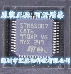 цена на 10pcs/lot STM8S007C8T6 LQFP48