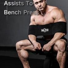 INNSTAR скамья Пресс группы мышц ЗАЩИТА, тяжелая атлетика Эспандеры локоть для фитнеса колодки суставов Поддержка повязки