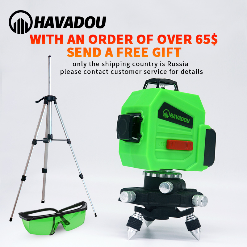 HAVADOU 12 Lines 3D Laser Level Green 360° Horizontal Adjustment Higher Visibility +Tripod Adjustable Height