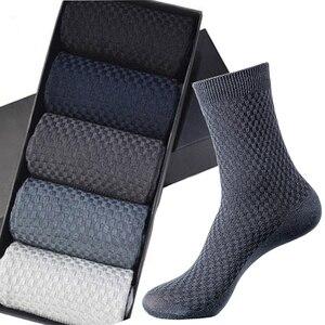Высококачественные Новые Брендовые мужские носки из бамбукового волокна плюс повседневные бизнес антибактериальные дышащие мужские длин...