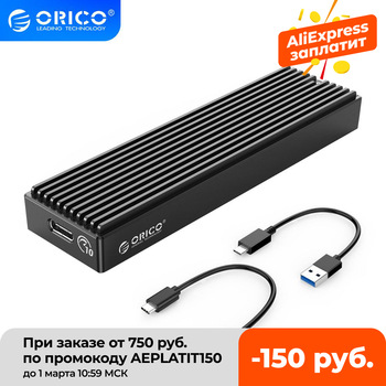 ORICO LSDT M.2 NVME Enclosure USB C Gen2 10Gbps PCIe SSD Case M2 SATA NGFF 5Gbps SSD Case Tool Free For 2230/2242/2260/2280 SSD 1
