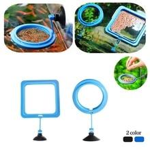 Аквариум кольца питания рыб танк аквариумная кормушка поднос квадратный/круг фидер