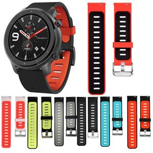 Image 1 - For Huami AMAZFIT GTR 47mm Replacement Sport Silicone Watch Band Wrist Strap Smart watch Bracelets accessories #729