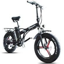 Sheng milo электрический велосипед, электровелосипед 48 В 4,0 ВТ, Электрический горный велосипед, электрический складной велосипед с толстыми шинами, литиевая батарея 48 в 15 Ач