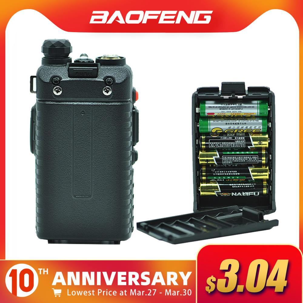 Baofeng UV-5R  Battery Case Shell Black For Portable Radio Two Way Transceiver Walkie Talkie Baofeng UV-5R UV-5RE