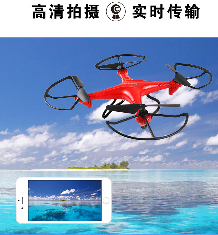 Remote-control Four-axis Aircraft Unmanned Aerial Vehicle Drop-resistant Aerial Photography High-definition Aircraft Helicopter