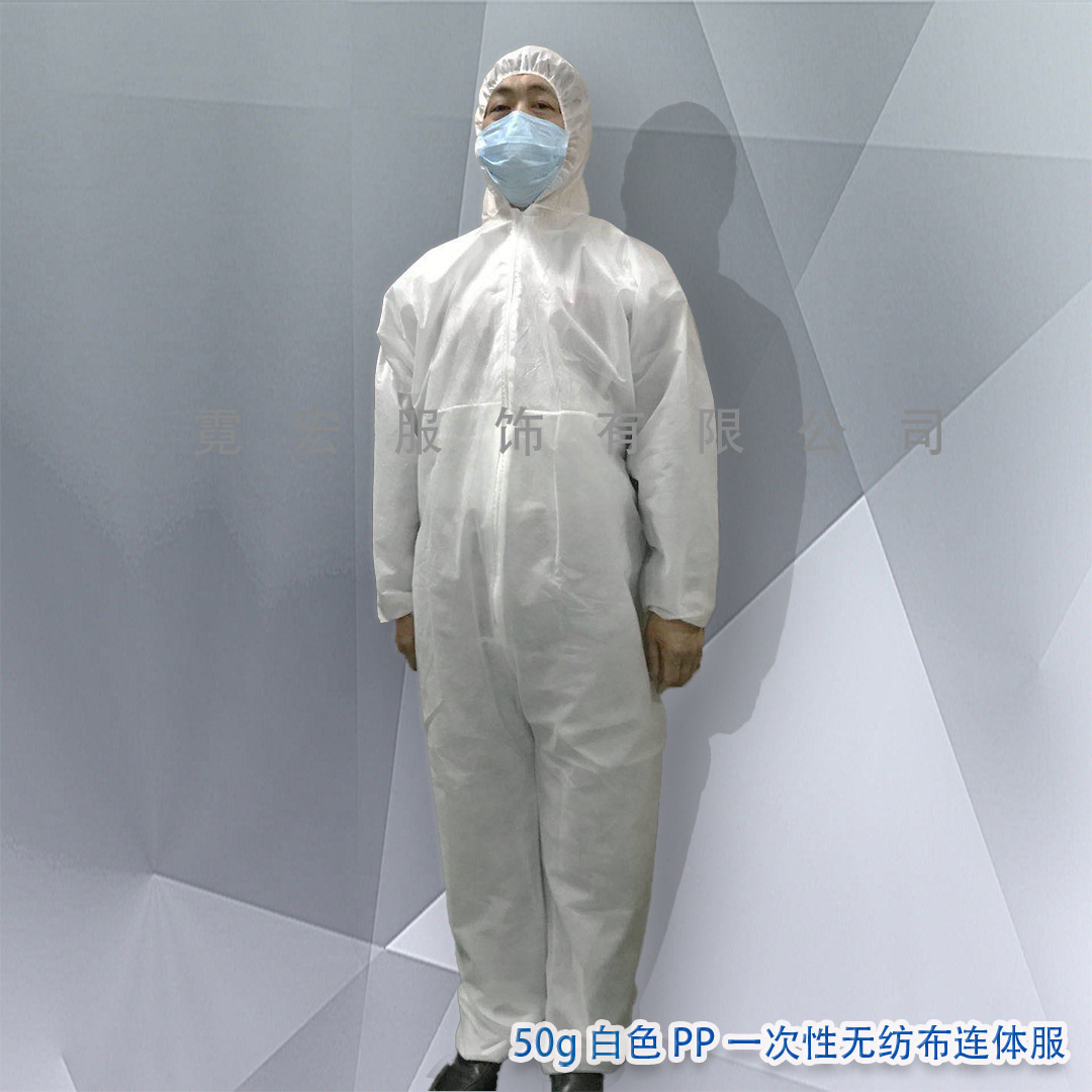 Coverall Hazmat Suit Protection Protective Disposable AntiVirus Clothing Disposable Factory Hospital Safety Clothing Mask Gloves