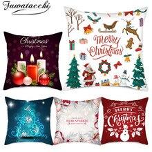 Fuwatacchi, рождественские наволочки для подушки, Рождественский колокольчик, Подарочный чехол для подушки для дома, дивана, декоративные подарочные наволочки 45*45 см