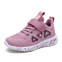 Kids Girls Shoes Fashion Sneakers Children Sports Tennis