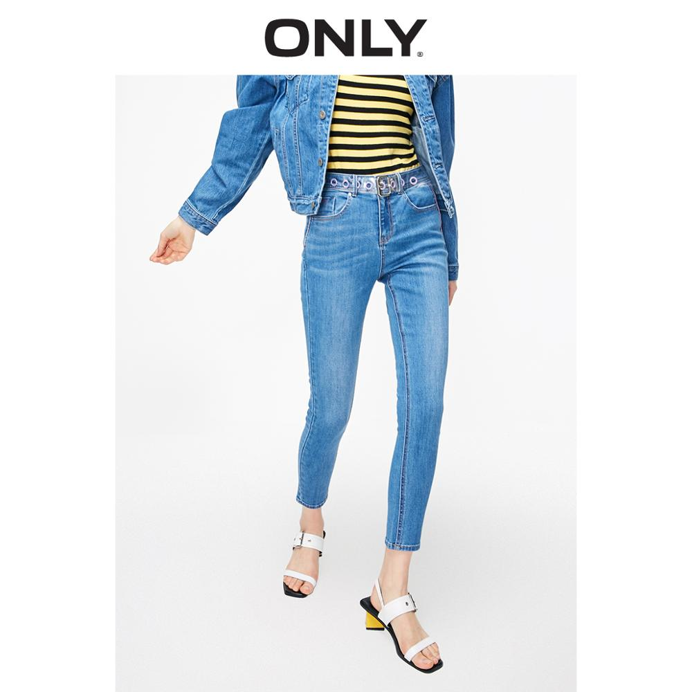 ONLY Women's Stretch Skinny Crop Jeans | 119149665