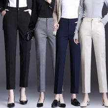 Spring And Autumn Women's Pants Fashion High Waist Women's Straight Pants Slim Office Women's Trousers Large Pants