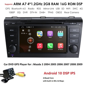 "IPS 7/8""2 din car dvd radio stereo Android 10 GPS for mazda 3 mazda3 2004-2013 Wifi Bluetooth multimedia tape recorder navi DAB+(China)"