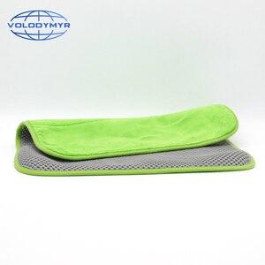 Image 2 - Toalla de microfibra, toalla para limpieza de coche, herramientas de Auto detalle 40*40cm con malla para limpieza de coches, detalle de secado, lavado de coches