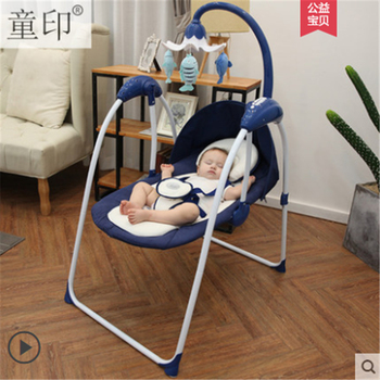 Baby rocking chair to sleep baby electric rocking chair cradle chair small rocking bed rocking chair soothing chair coax baby ar electrical baby cradle rocking chair folding baby bed cradle baby rocking newborn crib musical chair plastic toys moonlight star