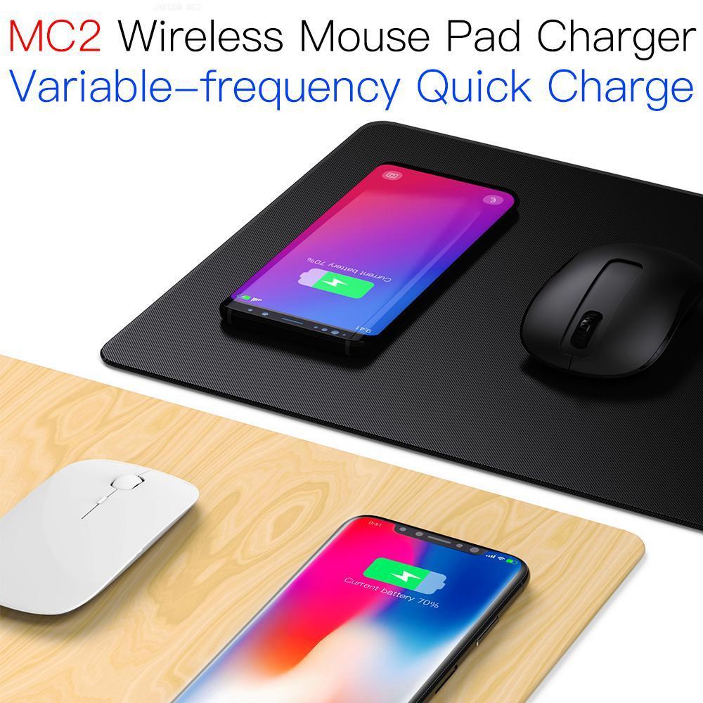 JAKCOM MC2 Wireless Mouse Pad Charger For men women mobile gadget accessories key 10 cool usb gadgets smart phone watch duster