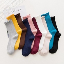 Socks womens lace street wind kawaii yellow combed cotton autumn and winter Korea Harajuku trend in the tube socks