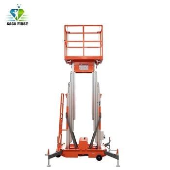 10m to 12m Light Weight Towable Aluminum Alloy Lift Working Platform