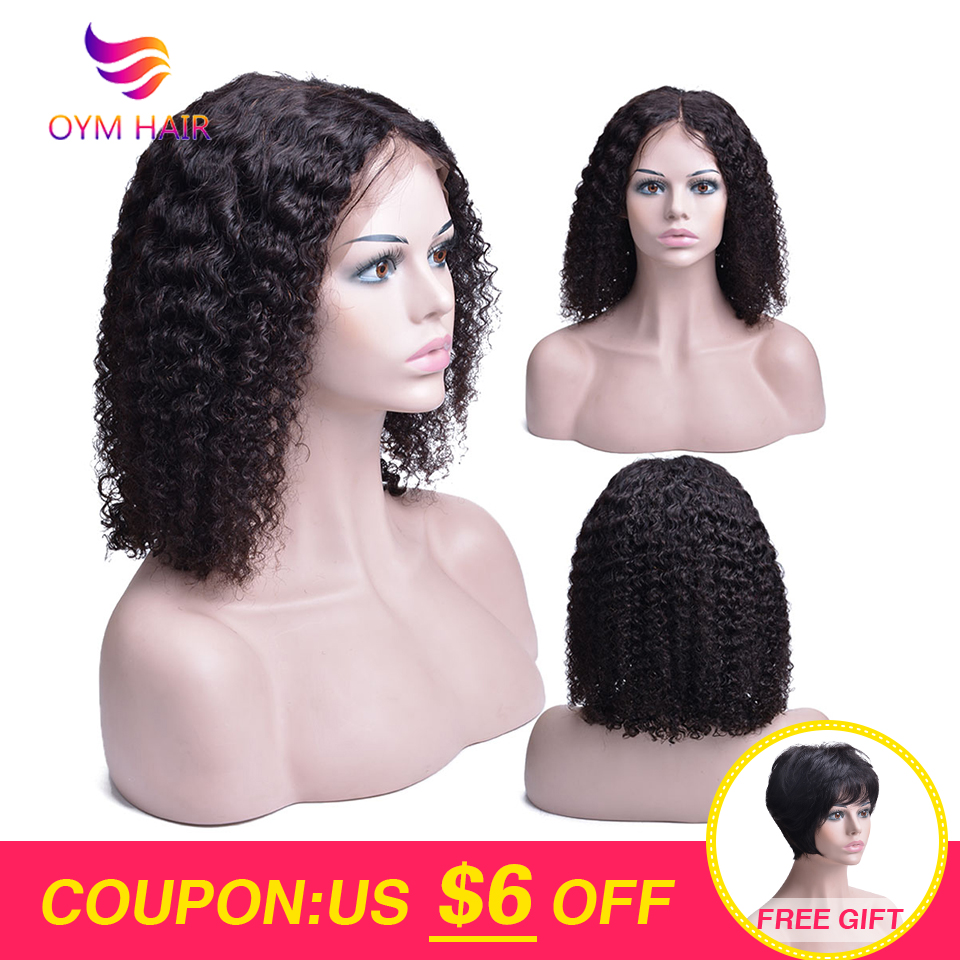 13x4 Bob Wigs Brazilian Lace Front Human Hair Wigs For Black Women Remy Kinky Curly Short Lace Front Wigs 150% Densty