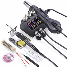 JCD Portable Soldering Station 8898 LCD Display Solder Iron Hot Air Gun for CellPhone