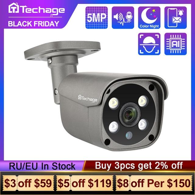 Techage H.265 5MP 보안 POE IP 카메라 인간의 탐지 야외 양방향 오디오 비디오 감시 AI 카메라 ONVIF NVR 시스템