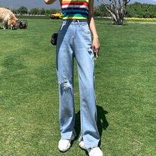 Джинсы с высокой талией женская одежда джинсовые брюки нестандартные
