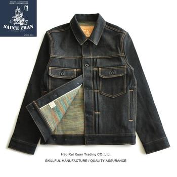 Saucezhan 519XX-C3 Green Colorful  Jacket Vintage Cotton Selvedge Denim Jacket Mens Jackets And Coats Men Jacket TRUCKER JACKET