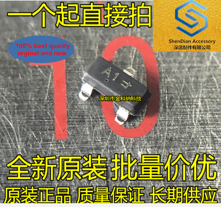50pcs 100% Orignal New BAW56LT1G Switch Diode SOT23 A1W Screen Printing A1t In Stock