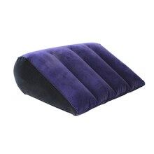 Надувная любовная подушка секс-игрушка клиновидная подушка для пары мебель для взрослых Эротические клиновидные подушки горячий воздух Волшебная любовь игра игрушки