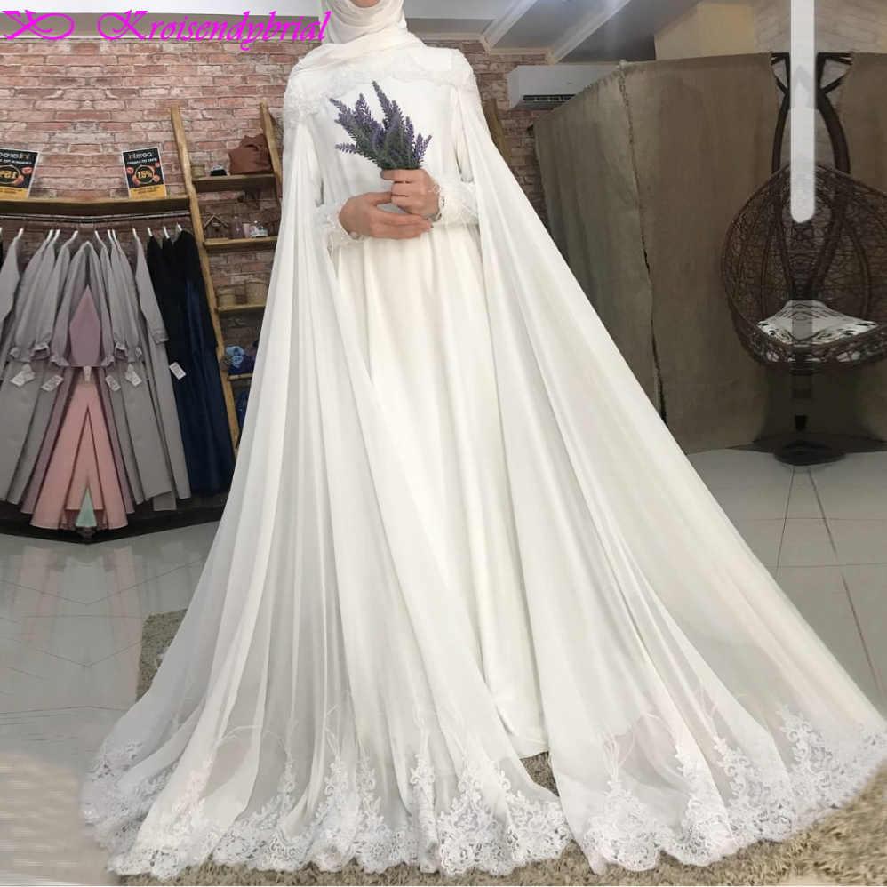 QFS029 Романтический Длинный рукав мусульманские свадебные платья robe de mariage на