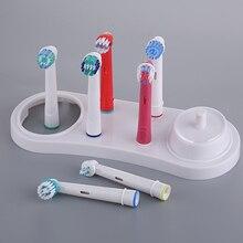 Электрический держатель для зубных щеток, подставка, белая зубная щетка, головка с отверстием для зарядного устройства для Oral B 3709 3728 D18