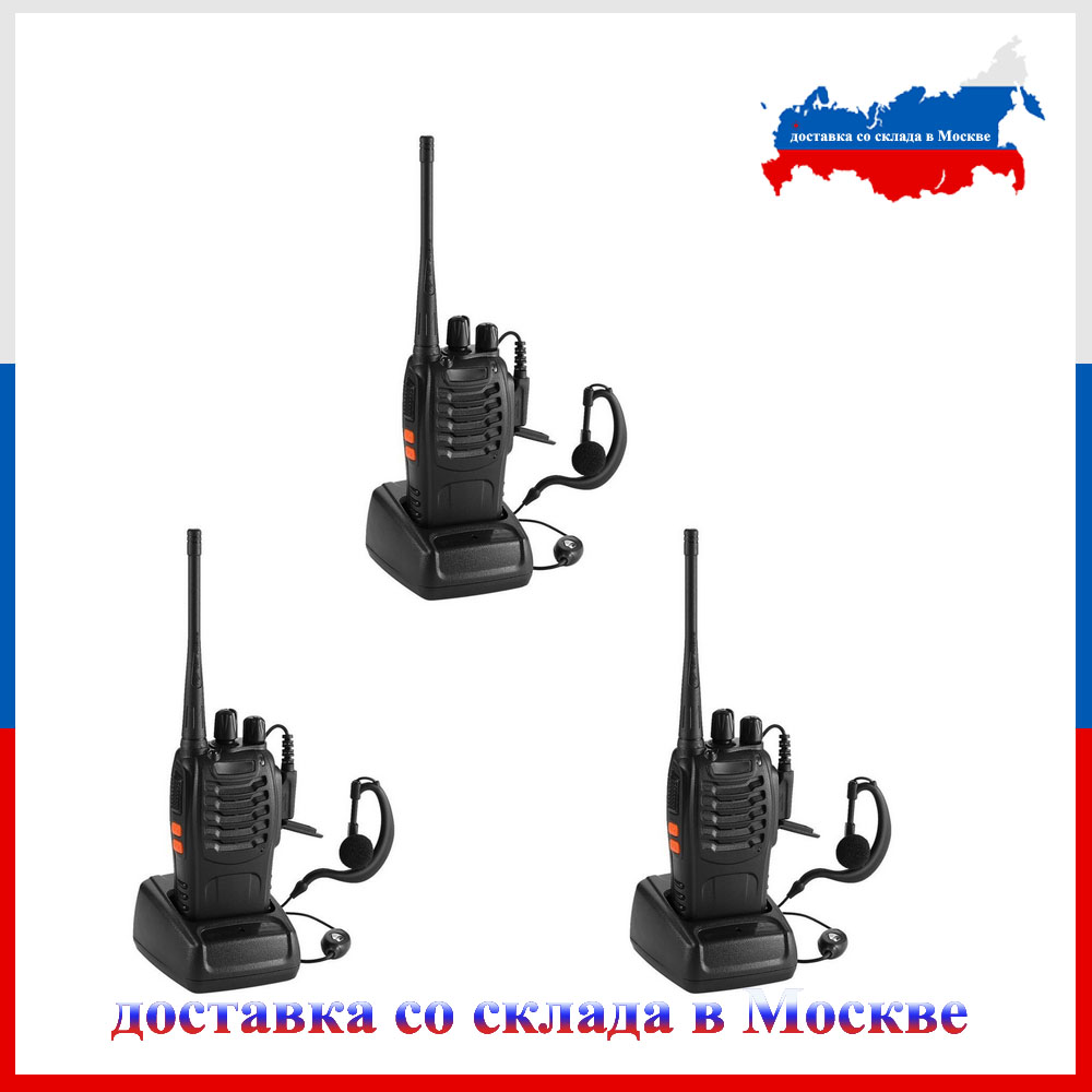 3PCS Baofeng BF 888S Bf888S Two Way Radio BF-888S 6km Walkie Talkie 5W Portable CB Ham Radio Handheld HF Transceiver + Earphone