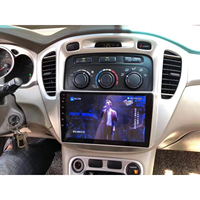 Chogath car Multimedia Player Quad Core Android 8.0 Car Radio GPS Navigation for Toyota Highlander 2000 2007