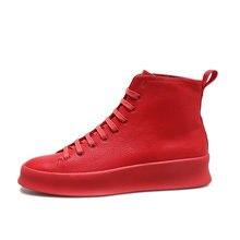 Мужские кроссовки на шнуровке повседневные из натуральной кожи