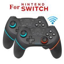무선 블루투스 컨트롤러 게임 패드 스위치 프로 스위치 프로 비디오 게임 조이스틱 컨트롤러 PC 전화 게임을위한 6 축 핸들