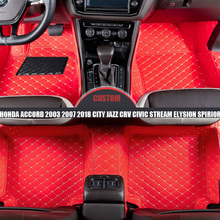 Custom Car Floor Mats for Honda Accord 2003 2007 2018 City Jazz Crv Civic Stream Elysion Spirior Insight Trunk Mat for Cars Auto