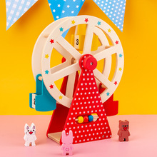 Children's Manual Rotating Ferris Wheel Wooden Toy Parent-child Interaction Early Education Puzzle Building Block Toy Gifts